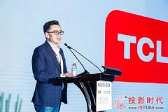 打造理想居住空间,TCL电视携手知名设计师参加2018未来生活大展