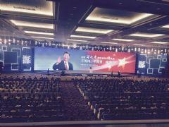 雷蒙助力首届数字中国建设峰会顺利进行!