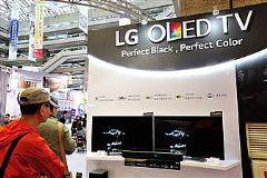 LG&nbsp;<font color='#FF0000'>Display</font>将提速OLED面板生产