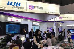 74届中国教育装备展盛大开幕,威尔互动以最强阵容闪耀成都