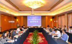 南京邮电大学与迪威迅共建联合实验室