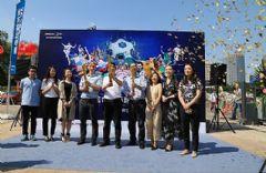 世界杯开赛在即,海信打造首个球迷广场