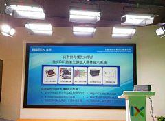 瑞屏助阵乐学教育广州分校在线演播室