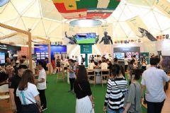 来湘江边看世界杯,海信球迷广场空降长沙
