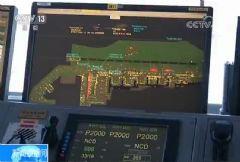 美凯光纤KVM坐席技术瞬时调动空管应急指挥机制