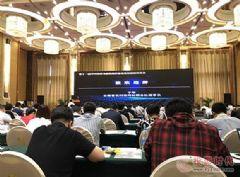 同辉信息亮相中国农村金融机构信息化高峰论坛