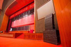 锐丰科技为广东人民代表大会会议献声