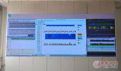 内蒙古石拉乌素煤矿防冲监测综合指挥中心P1.8小间距LED大屏幕显示系统正式落成