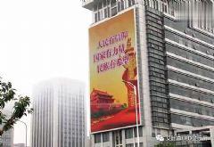 上合峰会艾比森推动魅力港城新航程