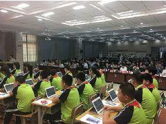 优课智慧课堂助力教育信息化工作推进会议