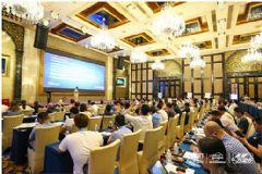 Smart<font color='#FF0000'>Show</font>智慧教育领袖峰会上海站于6月14日成功召开