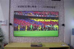 <font color='#FF0000'>DET</font>告诉你:正确观看世界杯的两大绝招