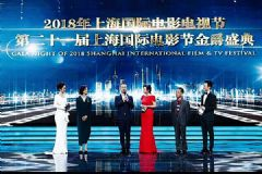 科视<font color='#FF0000'>Christie</font>――上海国际电影节十年独家电影放映合作伙伴