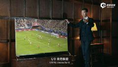 C罗进球海信霸屏,最抢眼世界杯广告出炉