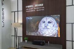 安全护眼!海信激光电视同时获欧美权威认证!