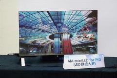 群创光电领跑miniLED面板行业