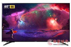 购夏普<font color='#FF0000'>LCD</font>-60SU575A液晶电视直降500元&nbsp;成交价仅4599元