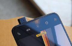 国产黑科技爆发&nbsp;<font color='#FF0000'>VVETIME</font>投影手机最给力!
