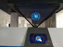 中原子公司仓丰科技助力航天成就展