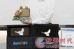交通应用:中小尺寸OLED显示屏新蓝海