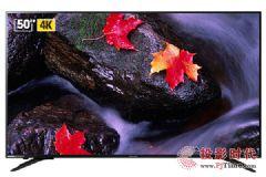 低价钜惠&nbsp;夏普LCD-<font color='#FF0000'>5</font>0SU<font color='#FF0000'>5</font>7<font color='#FF0000'>5</font>A液晶电视仅两千出头