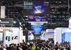 首届成都<font color='#FF0000'>InfoComm</font>&nbsp;China&nbsp;2018展会即将于9月5日至7日隆重开展