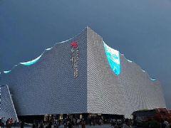 """国星光电为亚洲最大剧院""""增光添彩"""""""