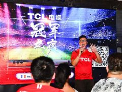 """世界杯完美谢幕,TCL&nbsp;<font color='#FF0000'>QLED</font>电视""""十力""""见证冠军诞生"""