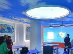 羿飞数字化地理专用教室走进长沙市田家炳实验中学
