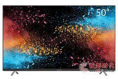 创维<font color='#FF0000'>5</font>0寸<font color='#FF0000'>5</font>0H9D全面屏电视&nbsp;售价只有3399元