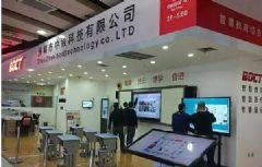 直击重庆中银科技首家品牌形象店正式运营