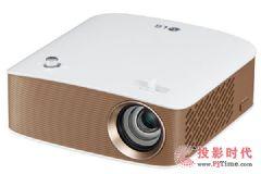 爆款短焦距掌上投影仪LGPH150<font color='#FF0000'>G-</font>GL
