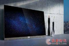 创维推MAX OLED系列旗舰款电视--S9A