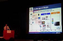 <font color='#FF0000'>JOLED</font>未来目标是生产电视和标牌OLED显示器