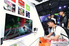 LG&nbsp;<font color='#FF0000'>OLED</font>电视携手NVIDIA惊艳亮相ChinaJoy
