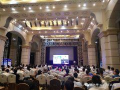 <font color='#FF0000'>CHARTU</font>长图科技全国巡展--广州站