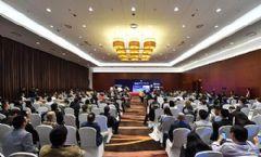 成都InfoCommChina2018高峰会议预先登记系统正式开通!请从速预登记,预留席位!