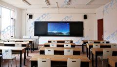 丰信达智慧黑板促进教育节能的生力军!