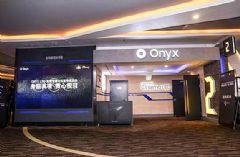 三星<font color='#FF0000'>ONYX</font>LED影厅颠覆传统3D电影视听体验