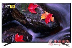 热门推荐夏普LCD-50SU575A液晶电视不足两千元