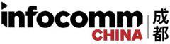赛丽新品将亮相2018首届-成都InfoComm展