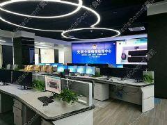新疆安博会,<font color='#FF0000'>MediaComm</font>美凯展示新时期警务建设技术应用