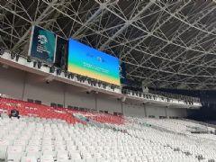 国星<font color='#FF0000'>RGB</font>&nbsp;全程助力2018雅加达亚运会