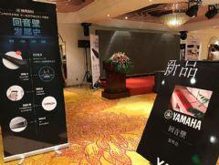提升你的客厅体验——雅马哈YAS-108回音壁新品发布会