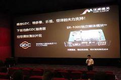 汉威激光发布LRGB-X激光光源,点燃<font color='#FF0000'>BIRTV</font>2018激光盛宴