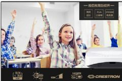 宏�超短焦投影机LU-<font color='#FF0000'>X3</font>00:你的课堂更精彩!