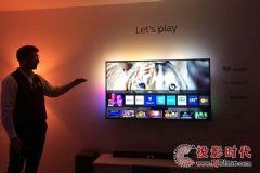 <font color='#FF0000'>IFA</font>2018飞利浦展最新OLED电视佳作引人瞩目