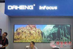 富可视携多款产品现身成都InfoCommChina2018