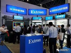 <font color='#FF0000'>Extron</font> 亮相首届成都 InfoComm China 2018