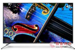 中小尺寸热卖机型微鲸<font color='#FF0000'>43D2FA</font>液晶电视